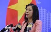 越南外交部發言人黎氏秋姮。(圖源:互聯網)