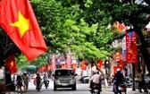 """今年""""九‧二""""國慶節放假 3 天。(示意圖源:互聯網)"""