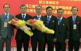 2019-2024年任期第三屆美萩市華人代表理事會就職典禮。