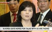 朝鮮外務省第一副相崔善姬8月31日發表聲明稱,重啟朝美工作層磋商變得更加困難,並警告美國最好不要再試探朝鮮的耐心。(圖源:NHK World)