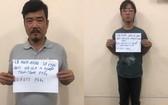 被捕的嫌犯父子倆黎玉雄(左圖)和黎俊英。(圖源:警方提供)