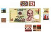 民族靈魂體現在面值1萬元面鈔的圖案上。