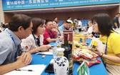 越中企業參加貿易配對活動。