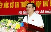 政府副總理王廷惠在會議上發言。(圖源:誠鐘)