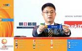 越南隊與朝鮮、約旦和阿聯酋分在D組。(圖源:互聯網)