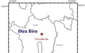 奠邊省發生里氏 3.3 級地震。圖中星號表示震中位置。(圖源:地球物理院)