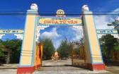 慈雲寺大門。