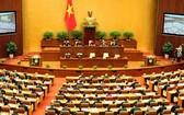 第十四屆國會第八次會議今(21)日在首都河內國會大廈隆重開幕。(圖源:前鋒)