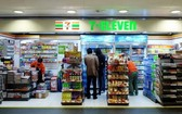 7-Eleven 日本公司宣佈,將正式施行特許經營加盟店的縮短時間營業。(圖源:互聯網)