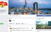 本市開通社交網賬號徵民意。(圖源:臉書粉絲專頁截圖)