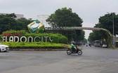 政府監察署兩次介入檢查後,向青瓷城都市區項目追討逾5140億元。
