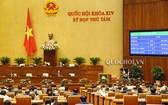 國會以88.2%贊成票通過2020年社經發展計劃的《決議》。(圖源:Quochoi.vn)