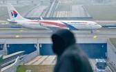 馬來西亞吉隆坡國際機場。(圖源:互聯網)