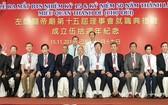 左閭關帝廟第十五屆理事會就職典禮合照。