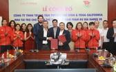 越南東運會體育團獲贊助公佈儀式。(圖源:互聯網)