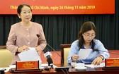 市委副書記武氏蓉在會上發表講話。(圖源:市黨部新聞網)