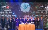 自11月11日起,韓國KEB HANA銀行正式成為越南投資與開發商業股份銀行(BIDV)的最大股東。