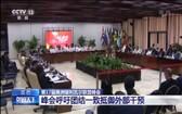第十七屆美洲玻利瓦爾聯盟峰會現場。(圖源:CCTV視頻截圖)
