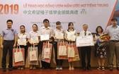 寶成國際集團代表向啟秀華文中心頒發獎學金。