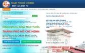 圖為本市的國家公共服務網站界面。(圖源:網站截圖)