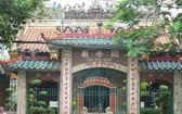 福安會館又稱關帝廟。