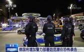 德國警察在發生槍擊案的一處現場附近警戒。(圖源:CCTV視頻截圖)