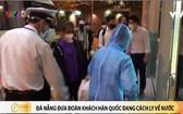 峴港市昨25日晚間已安排班機送20名韓籍遊客返國。(圖源:VTV視頻截圖)