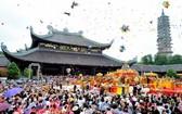 香寺盛會是北部大節日以及盛會月的開頭活動,其因新冠病毒而被推遲。