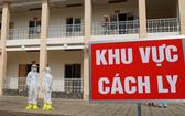 圖為古芝野戰醫院隔離區。(圖源:互聯網)