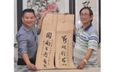 人民藝人張漢明畫家捐贈名家作品