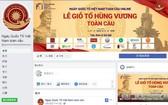 線上「全球越南國祖日」。(圖源:臉書粉絲專頁截圖)