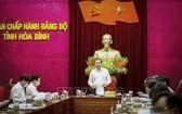 黨中央書記、越南祖國陣線中央委員會主席陳清敏(中)在會議上發表講話。(圖源:越通社)