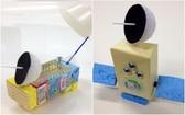 NASA鼓勵學童發揮創意,設計太空船和衞星。(圖源:互聯網)