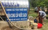 圖為本市福門縣新泰二鄉的清潔水供應點。