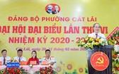 市委書記阮善仁在桔萊坊2020-2025年任期黨部代表大會上發表指導意見。