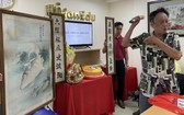 """陸進義老師介紹其先父的書畫遺作,並贈予""""西堤華人文化陳列室""""。"""