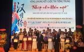 組委會向參賽學生頒發獎項。