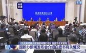 6月7日,中國國務院新聞辦公室發布《抗擊新冠肺炎疫情的中國行動》白皮書,並舉行新聞發布會。(圖源:CCTV視頻截圖)