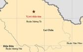 圖中星號表示震中位置。(圖源:地球物理院)