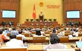 國會議場一隅。(圖源:Quochoi.vn)