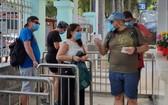 今年6月份前來越南的國際遊客量僅達88萬人次,創多年來新低。(示意圖源:互聯網)