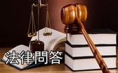 人民證編號確認書 可用作證實副本的依據