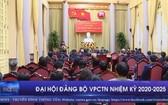 國家主席辦公廳黨部2020-2025年任期第八次大會現場。(圖源:視頻截圖)
