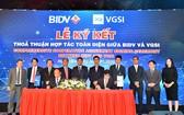 越南GS Industry(VGSI)投資主與越南投資暨開發銀行(BIDV)日前正式簽署ZEITGEIST超都市第一分區項目全面戰略合作協議。
