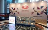 馬來西亞政府宣佈今年的2020亞太經濟合作組織峰會(APEC) 將如期在11月份舉行。(圖源:APEC News)