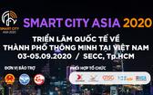 圖為亞洲智慧都市國際展宣傳海報。