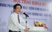 市法律大學副校長陳煌海在研討會上致開幕詞。(圖源:孟和)