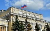 俄羅斯央行24日宣佈,下調基準利率25個基點至4.25%,再次創下俄歷史新低。圖為俄羅斯中央銀行。(圖源:互聯網)