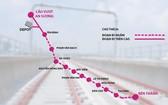 地鐵2號線項目(濱城-參良)藍圖。