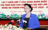 國會主席阮氏金銀在會上講話。(圖源:越通社)